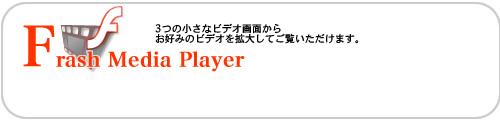 frash player